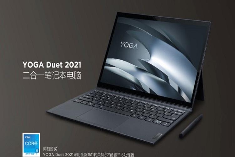 لنوو و رونمایی از لپ تاپ YOGA Duet 2021